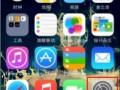 Iphonee6sPlus苹